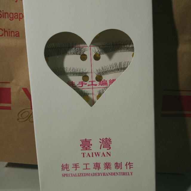台灣製手工假睫毛
