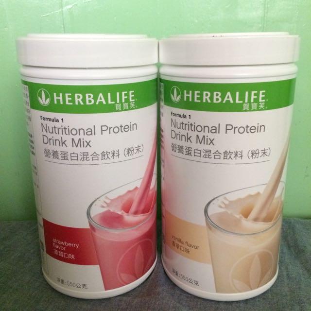 賀寶芙 混合蛋白 高蛋白