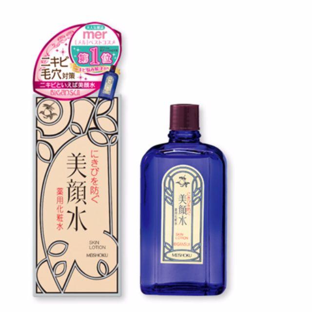 ♡ Sweet Heart ♡F228-現貨日本 MEISHOKU 明色美顏水