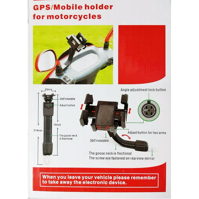 機車手機架/GPS架 GH090#0906