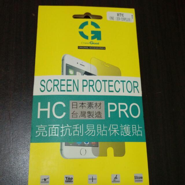 💌平郵含運-HTC (E9/E9plus)保護貼