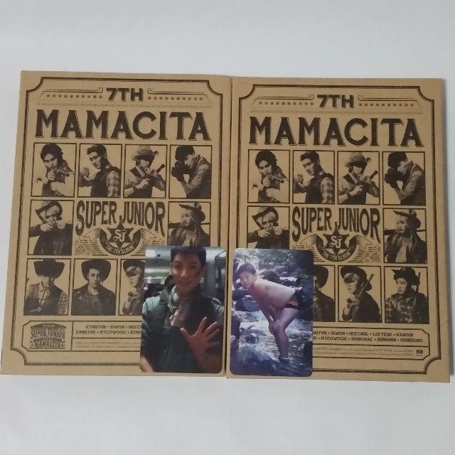 SJ - Mamacita Version B (Unseal)