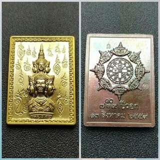 Thai Amulet - Jatukam Stamp