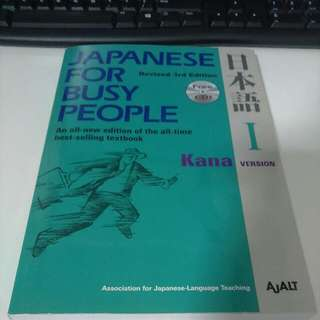 Japanese For Busy People Kana Version