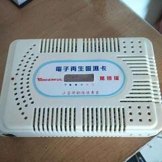 Dehumidifier 除湿器