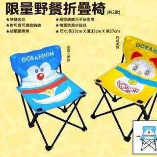 7-11多啦a夢樂遊一夏折疊椅-一套2款Moneya shop 麻尼呀小舖