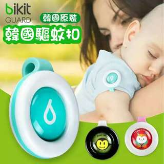 Bikit Guard Clip MOSQUITO Insect Repellent for Pregnant / Adult | Children | Babies |