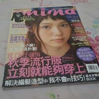 Mina (ミーナ) Taiwan November 2012 No.118