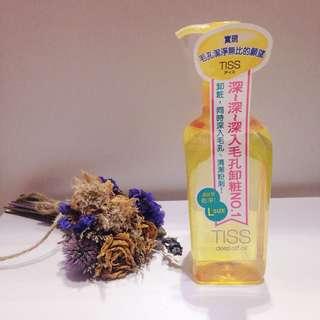 SHISEIDO資生堂 TISS深層卸妝油 毛孔潔淨升級(黃瓶)230ml