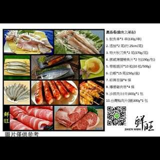限量中秋烤肉烤海鮮組
