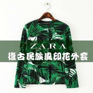 ZARA女外套 復古民族風印花女款夾克外套
