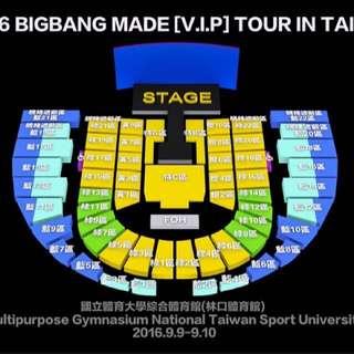 [急售]Bigbang 9/10 19:00台北場 5800區 降價讓票