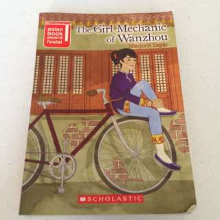 The Girl Mechanic of Wanzhou by Marjorie Sayer