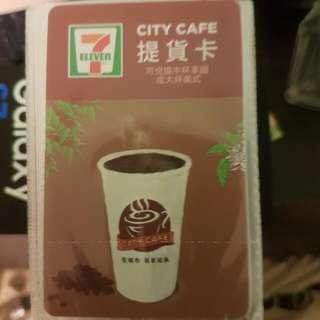 7-11 咖啡提貨卡