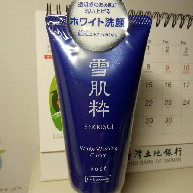 日本最火紅7-11限定版KOSE洗面乳