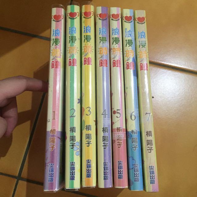浪漫時鐘 1-7(未完)漫畫 槙陽子