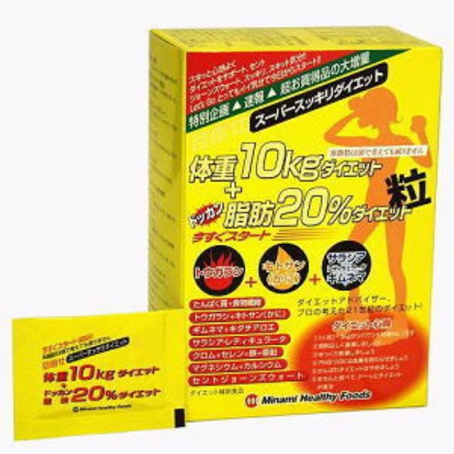 ♡ 特價含運$788 ♡E67 日本MINAMI纖之瘦 目標減重10kg 氨基酸瘦身減肥 超實感纖體丸 (黃)