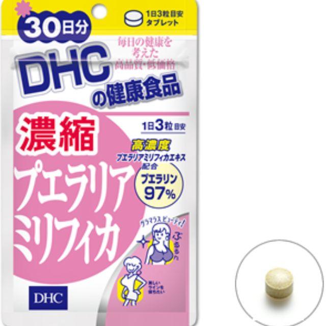 ♡ Sweet Heart ♡E71 DHC濃縮白高顆精華 DHC 超濃縮葛根精華豐胸丸 20天