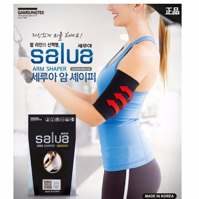♡ Sweet Heart ♡Y01-韓國現貨 保證正品!! 最新款Salua溶脂顆粒專利束手臂套✈ 空運來台不用等