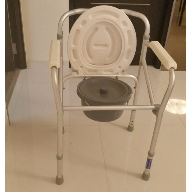 Commode Chair on Carousell
