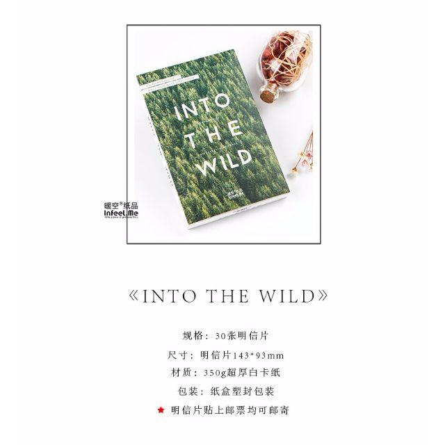 【Into The Wid】行者无疆 30张盒装森林光与影迷雾 Beautiful Natural Scenery Postcards [PO]