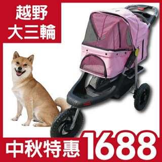 小牛本舖【LTR1】不含杯架 XL號 越野大三輪寵物推車承重30公斤外出雙層布寵物推車