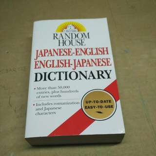 Japanese To English And English To Japanese Dictionary