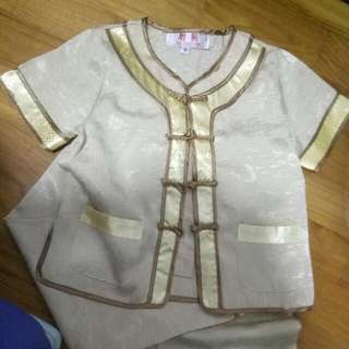 CNY Suit