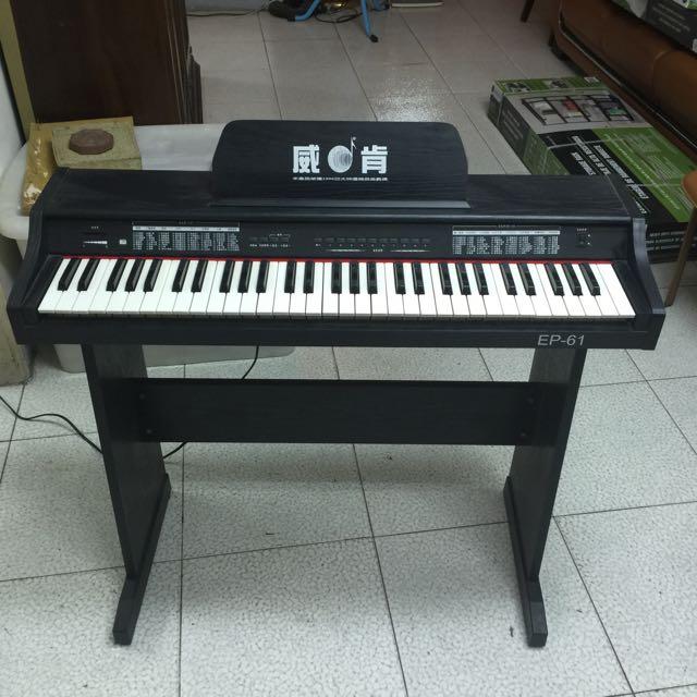 威肯 電子琴