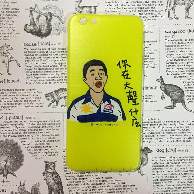 獨家【現貨】陳平偉 - Hohuan 塗鴉插畫 台灣小人物 手機殼