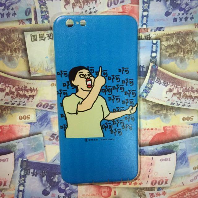 獨家【現貨】獅吼姐 - Hohuan 塗鴉插畫 台灣小人物 手機殼
