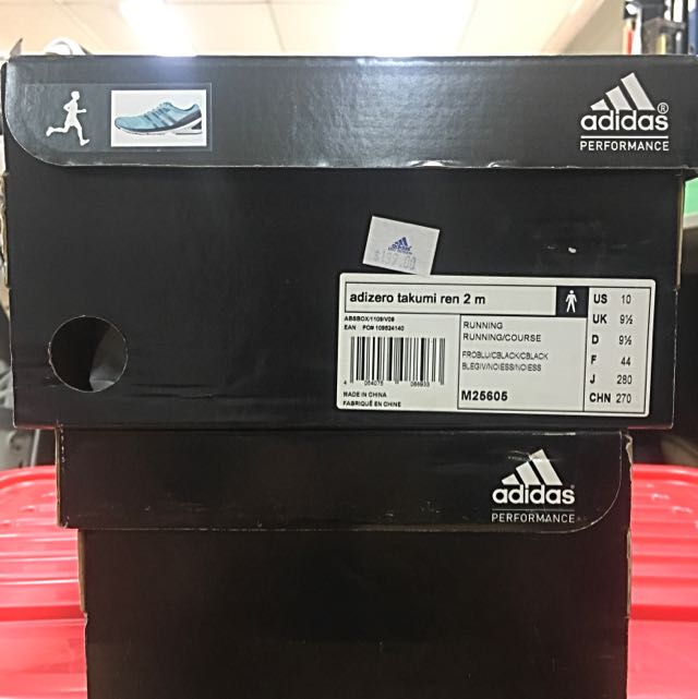Adidas en Adizero Ren Takumi Ren 2, deportes, ropa deportiva ropa en Carousell e69896f - hotlink.pw