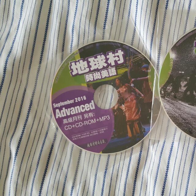 地球村時尚美語CD