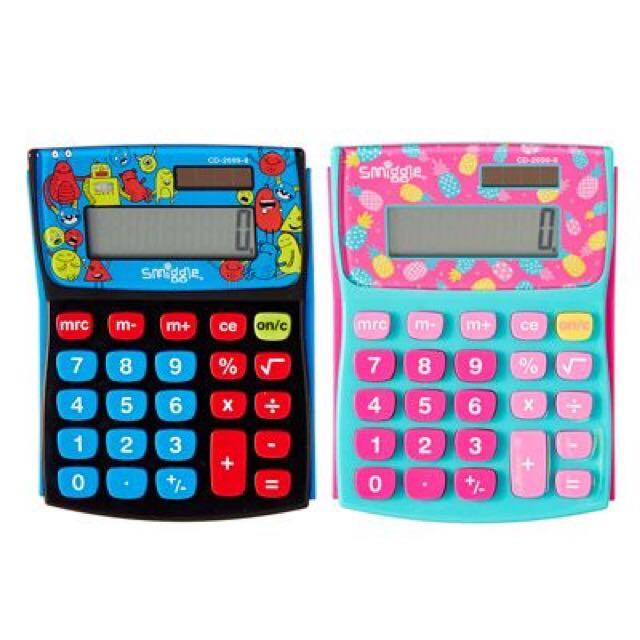 (Reserved) Smiggle Calculator