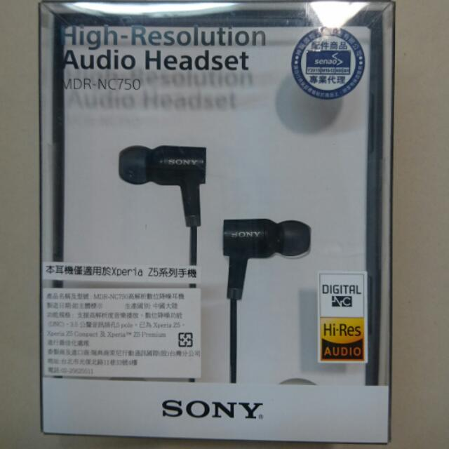 SONY MDR-NC750降噪耳機