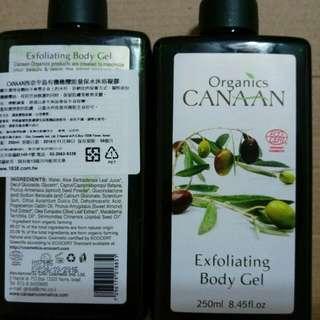 促銷即期品~至105/11/30過敏一般肌膚皆可使用 CANAAN西奈半島有機橄欖能量保水沐浴凝膠250ml(此為藥妝店有售)  ~~~~~3罐500~~~所剩不多