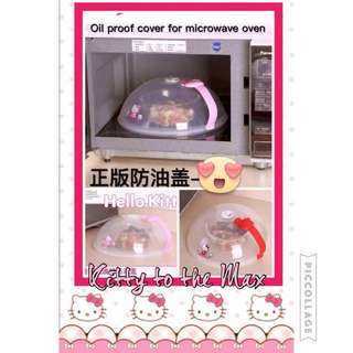 Oil Proof Cover For Microwave Oven