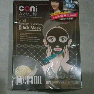 BNIB Coni Beauty Snail Premium Revitalizing Mask