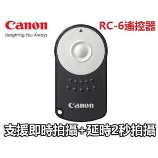 🚚 【即時+延時】兩用自拍器Canon RC-6 紅外線遙控器 / 無線快門