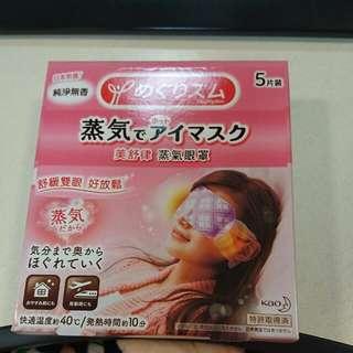 美舒律 蒸氣眼罩盒裝(5片)