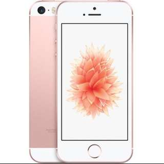 Apple iPhone SE 64G玫瑰金 全新現貨