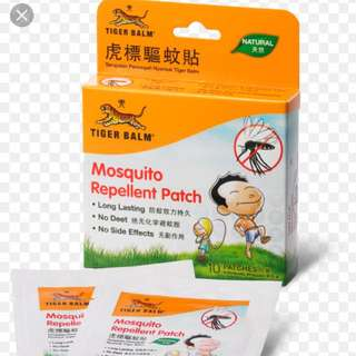 Mosquito Patch (Tiger Balm)