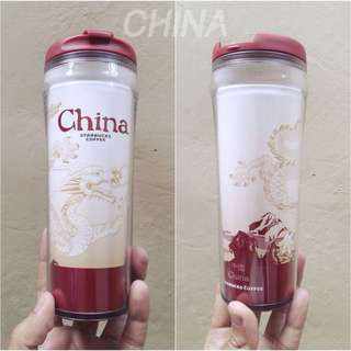 Starbucks Tumbler China