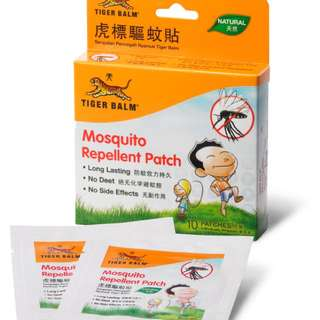 🌟READY STOCKS🌟Tiger Balm Mosquito Repellent Patch