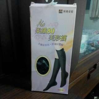 阿瘦皮鞋美型襪-黑色