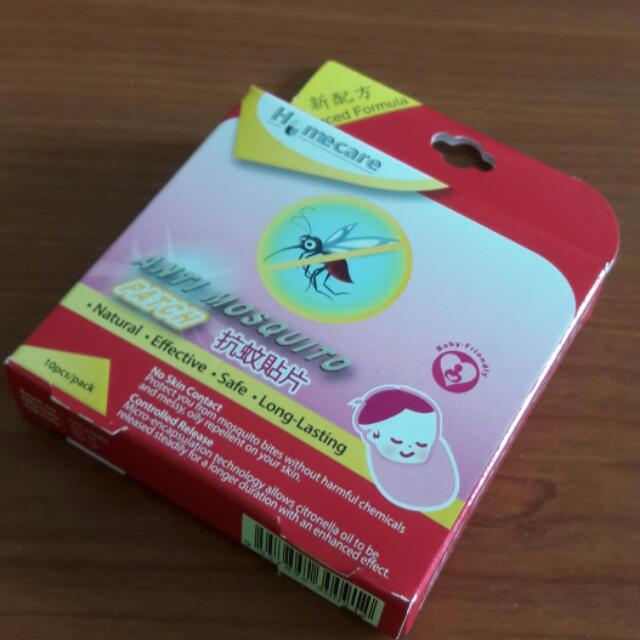 Homecare Anti Mosquito Patch Babies Kids Others On Carousell