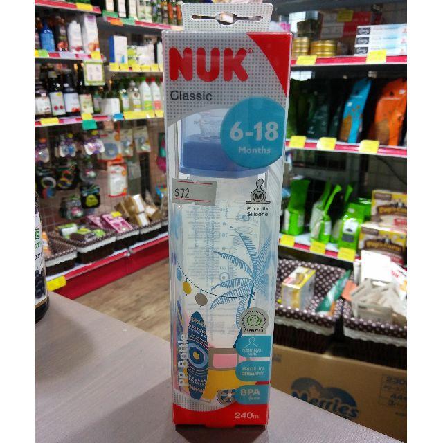 NUK 印花 PP奶瓶 / 矽膠奶咀2號中孔  240ML
