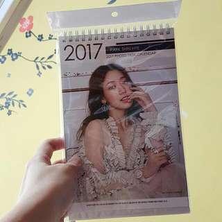 (現貨1)韓國朴信惠2017年曆