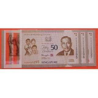 RARE 3 consecutive SG50 *BLUE* serial $50 Commemorative notes