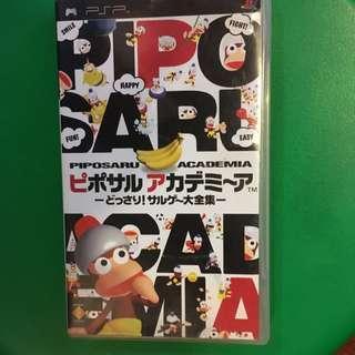 PSP Game